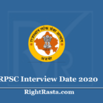 RPSC Interview Date 2020 (Out)- RAS, PRO, FSO, VP ITI & Instructor Interview Schedule