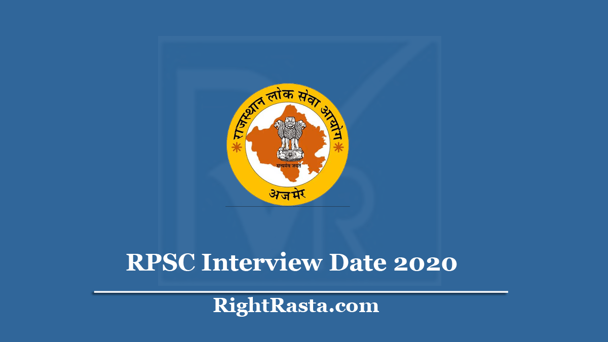 RPSC Interview Date 2020