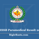 RSMSSB Paramedical Result 2020 (List 2) - RSSB Radiographer & Lab Technician Verification Schedule
