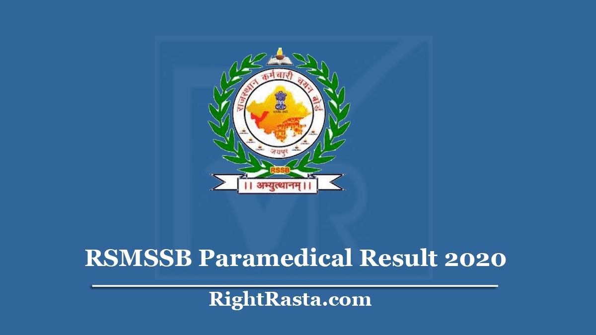 RSMSSB Paramedical Revised Result
