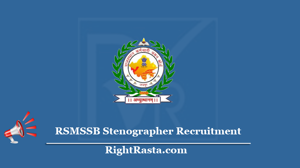 RSMSSB Stenographer Recruitment