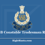 SSB Constable Tradesman Recruitment 2020 (Out) Apply Online Form CT TM Vacancy