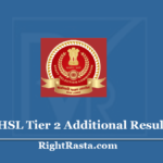 SSC CHSL Tier 2 Additional Result 2018 - Download 10+2 Paper II Exam Results