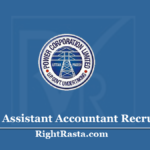 UPPCL Assistant Accountant Recruitment 2020 - Apply UP Energy Vacancy