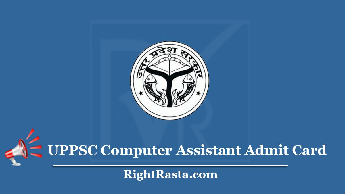 UPPSC Computer Assistant Admit Card