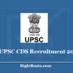 UPSC CDS Recruitment 2020 - Apply For Combined Defence Service II Exam