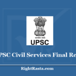 UPSC Civil Services Final Result 2019 (Out)- Download IAS Cut Off Marks Merit List