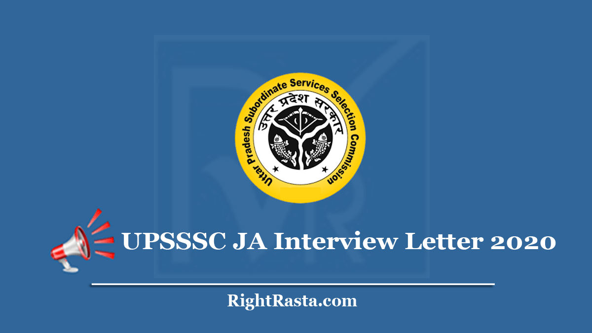 UPSSSC JA Interview Letter