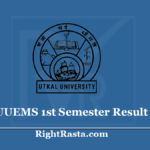 UUEMS 1st Semester Result 2020 (Out) Utkal University Sem 1 Exam Results