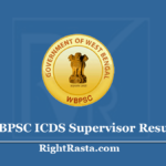 WBPSC ICDS Supervisor Result 2020 (Out) Download PSC Female Only Exam Merit List