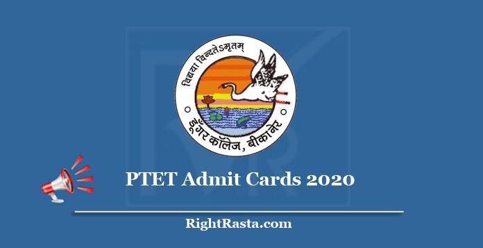 www.ptetdcb2020.com Admit Card