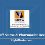 MP BMC Staff Nurse & Pharmacist Recruitment 2020 (Out) - Apply Online