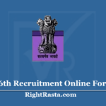 BPSC 66th Recruitment Online Form 2020 (Extend) - Apply for Bihar 66 CCE Prelims Exam