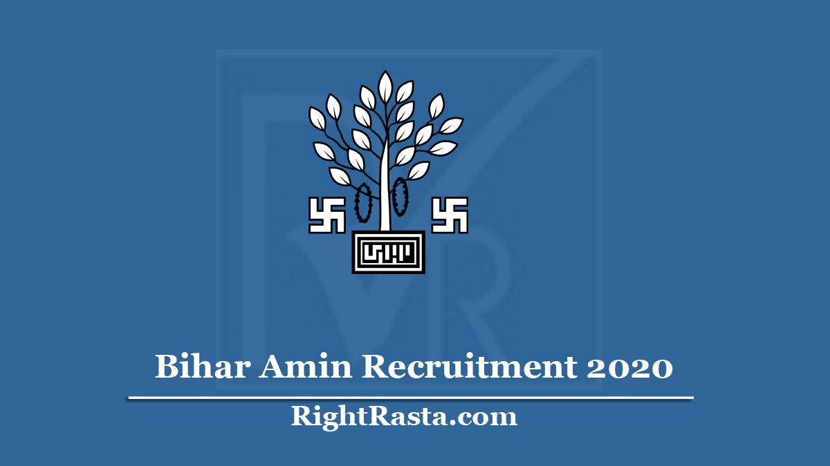Bihar Amin Recruitment