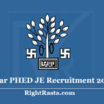 Bihar PHED JE Recruitment 2020 - Apply Junior Engineer Vacancy