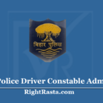 Bihar Police Driver Constable Admit Card 2020 (Out) - Download CSBC DC Hall Ticket