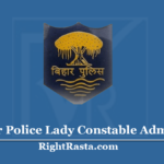 Bihar Police Lady Constable Admit Card 2020 (Out) CSBC LC Hall Ticket