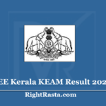 CEE Kerala KEAM Result 2020 (Out) - Download Score Card, KEAM Rank List