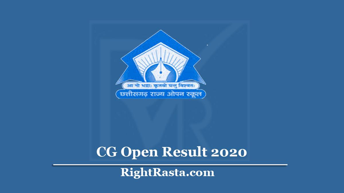 CG Open School Result