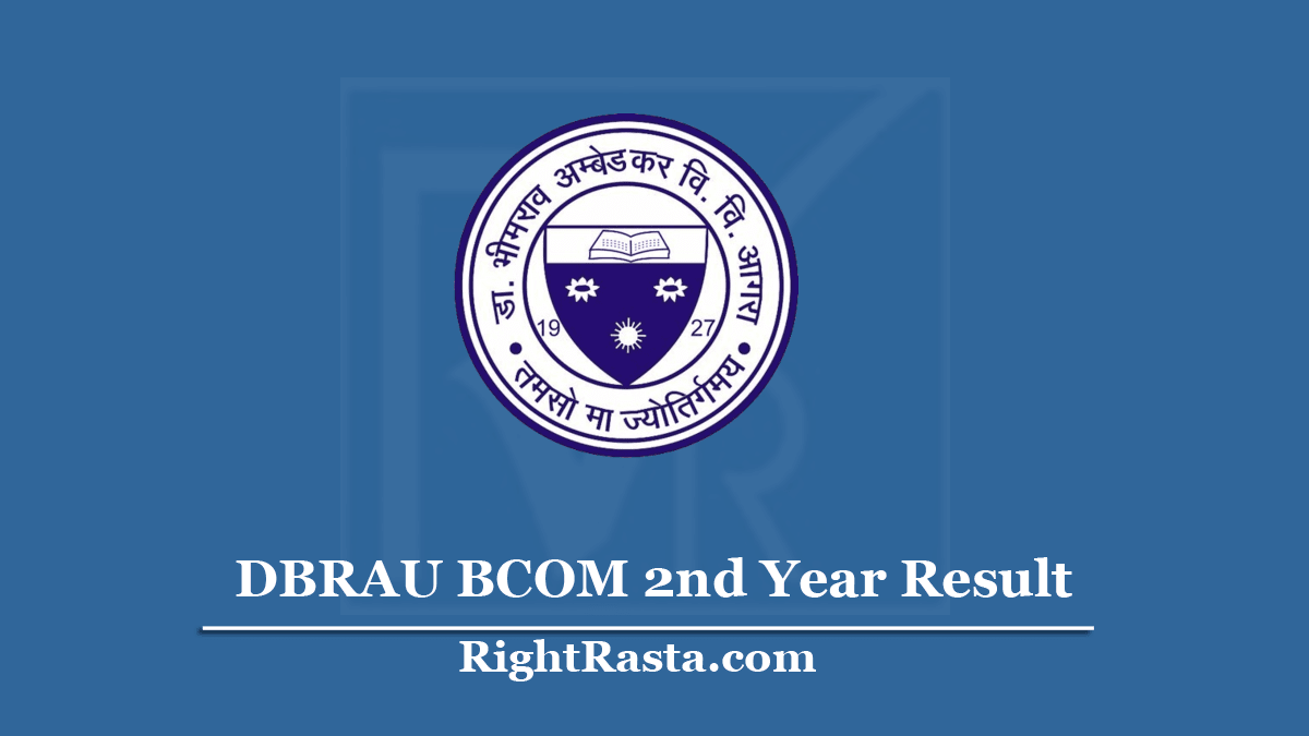 DBRAU BCOM 2nd Year Result
