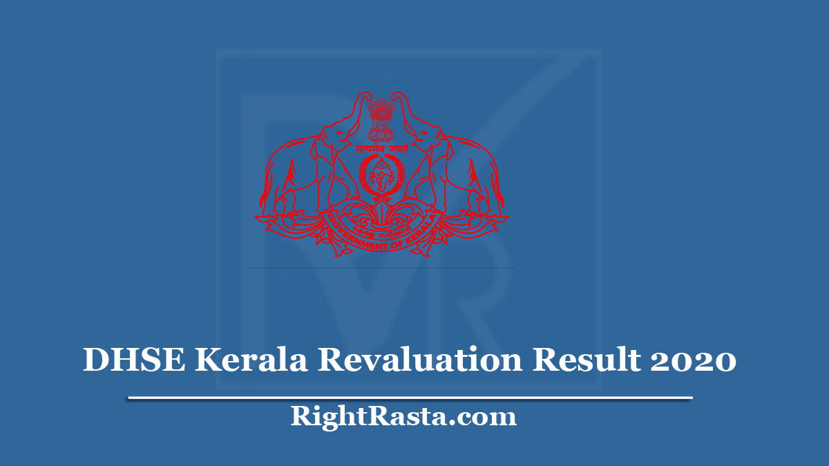 DHSE Kerala Revaluation Result 2020