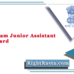 DTE Assam Junior Assistant Admit Card 2021 (Out) | Download Grade 4 Hall Ticket