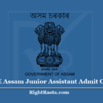 DTE Assam Junior Assistant Admit Card 2020 (Postponed) - Grade 4 Hall Ticket