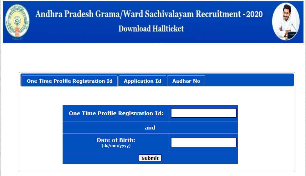How To Download AP Grama Sachivalayam Hall Ticket