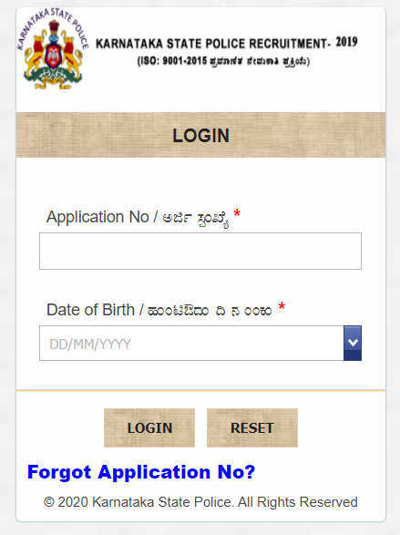 How to Download KSP Admit Card 2020