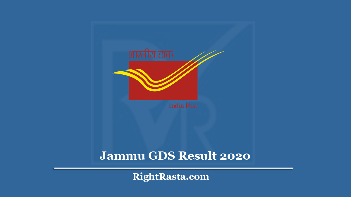 Jammu GDS Result