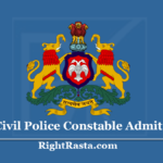 KSP Civil Police Constable Admit Card 2020 (Out) Download CPC Hall Ticket