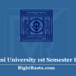 Kalyani University 1st Semester Result 2020 (Out) - KU BA BSC BCOM Sem 1 Results