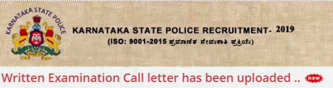 Karnataka Police CPC Hall Ticket Date