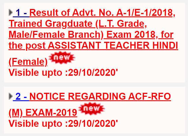 LT Grade Female Result