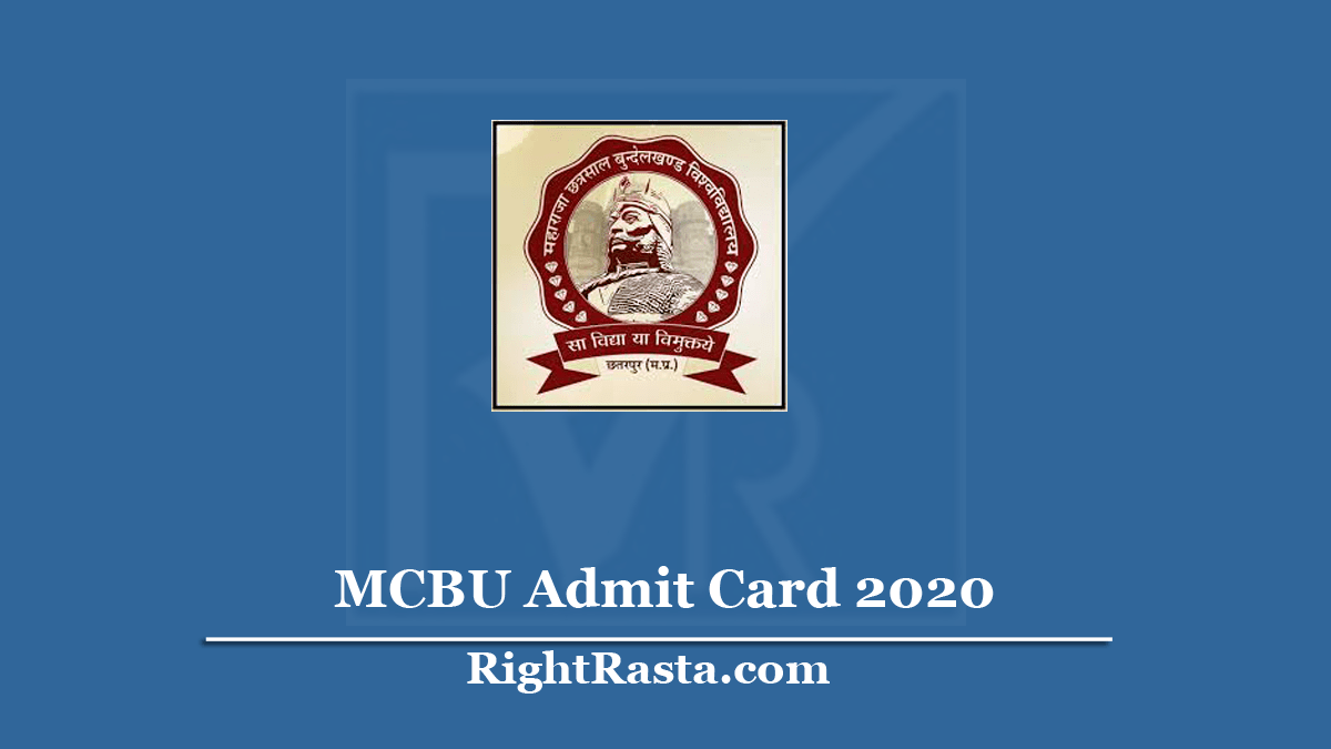 MCBU Admit Card 2020