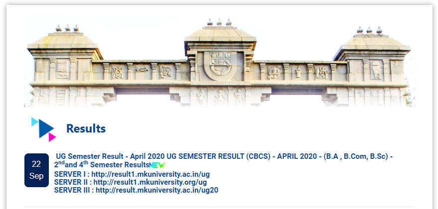 MK University Results 2020
