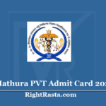 Mathura PVT Admit Card 2020 (Out) - UP DUVASU Pre Veterinary Test Hall Ticket