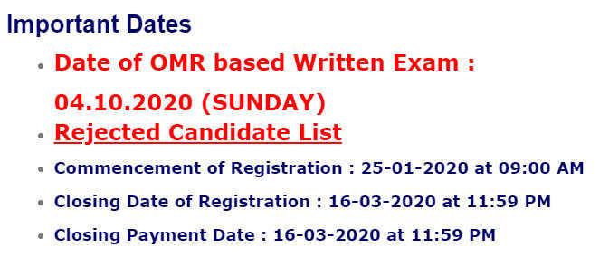 NII Exam Date 2020