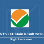 NTA JEE Main Result 2020 (Out) - Download IIT Joint Entrance Exam Score Card