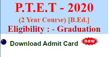 PTET Admit Cards Download