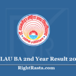 RMLAU BA 2nd Year Result 2020 (Out) Avadh University B.A. Results With Marksheet