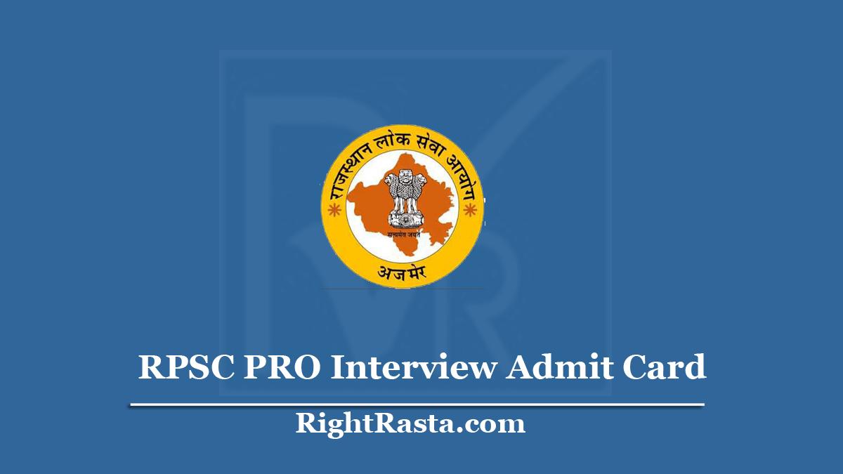 RPSC PRO Interview Admit Card