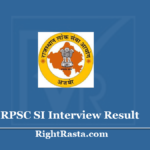 RPSC SI Result 2020 - Download Rajasthan Police SI Provisional Candidate List