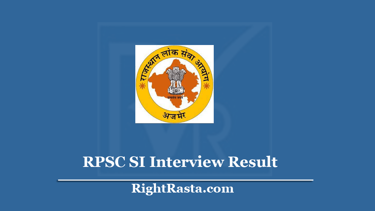 RPSC SI Interview Result 2020