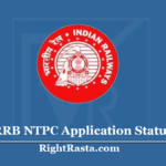 RRB NTPC Application Status 2020 (Released) - Check CEN 01/2019 Form Status