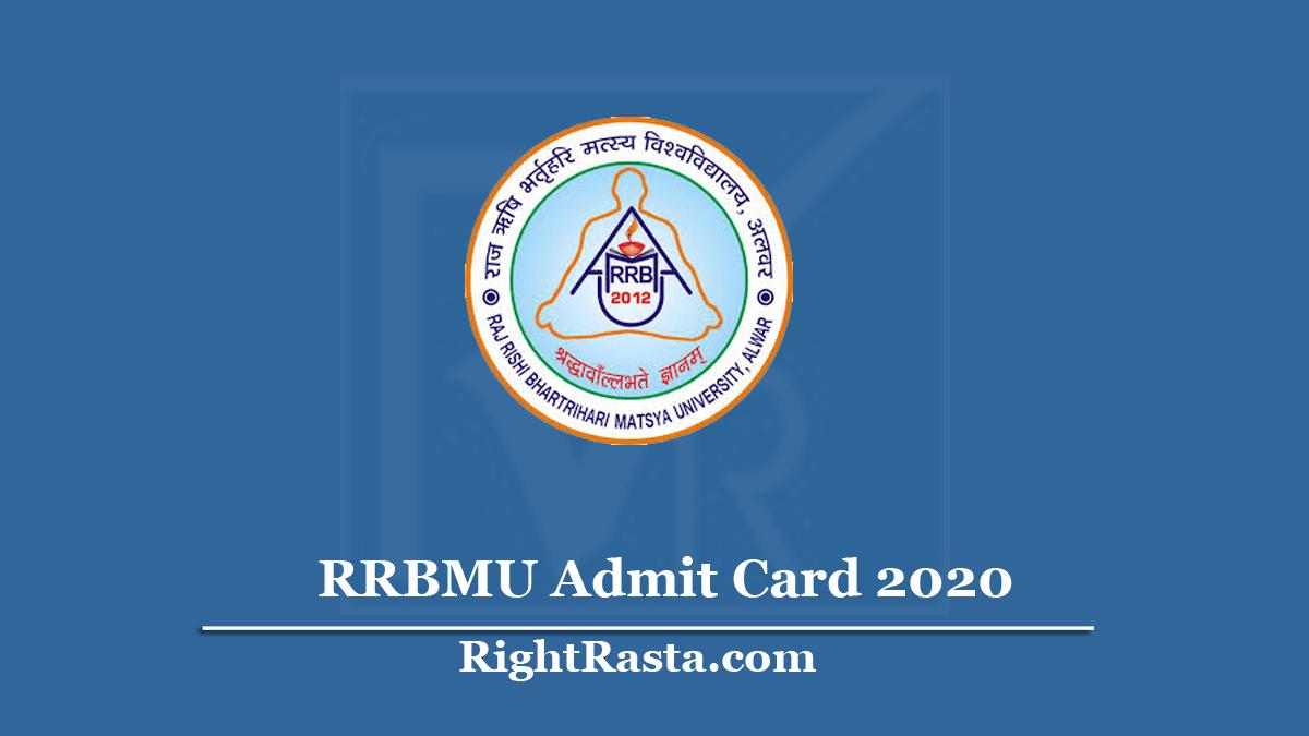 RRBMU Admit Card 2020
