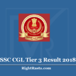 SSC CGL Tier 3 Result 2018 (Out) Download Combined Graduate Level Tier III Cut Off