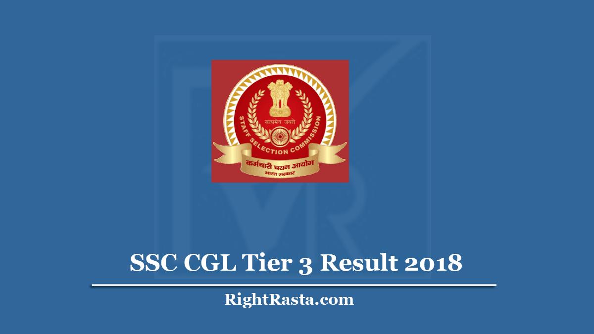 SSC CGL Tier 3 Result 2018