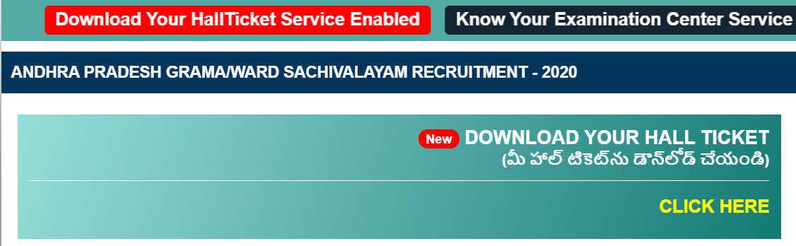 Sachivalayam Admit Card Download