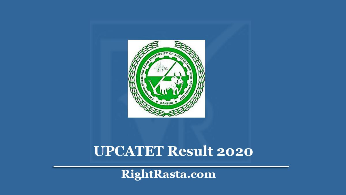 UPCATET Result 2020